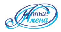 Фестиваль Дениса Мацуева и Фонда «Новые имена»  «ALMA MATER»