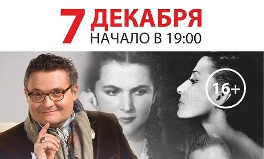 Моно-спектакль Александра Васильева