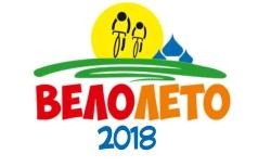Велолето Суздаль 2018