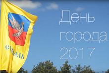 """Видео """"День города Суздаля 2017"""""""