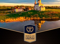 Суздаль включен во Всемирный список объектов особой туристской привлекательности